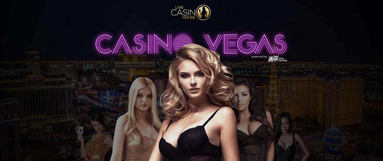 【2019年版】ライブカジノハウスのボーナス一覧とボーナス条件(出金条件)