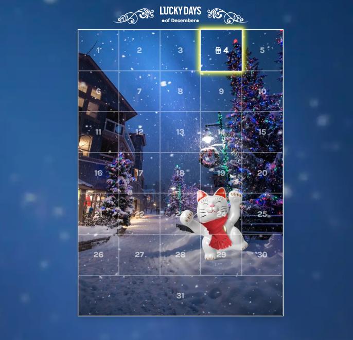 【12月中限定】クリスマスイベントで毎日プレゼントがもらえちゃう!|ラッキーデイズカジノ