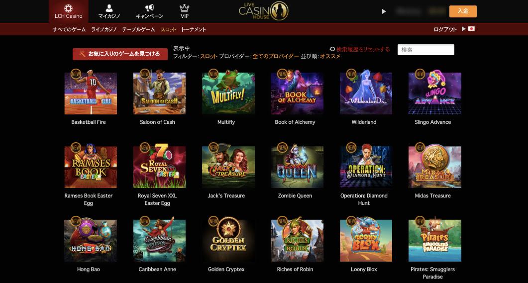 ライブカジノハウスのスロット一覧画面