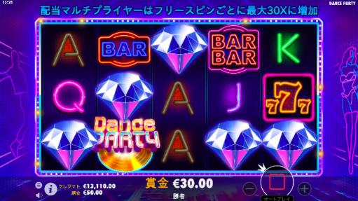 dancepartyのプレイ画面