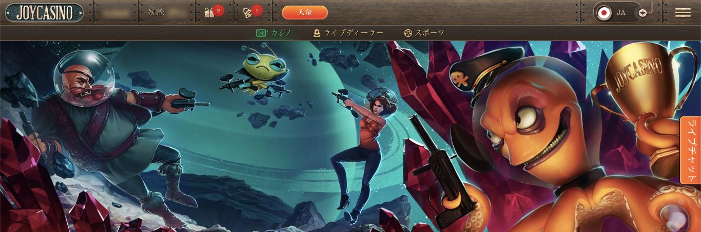 ジョイカジノのトップ画面
