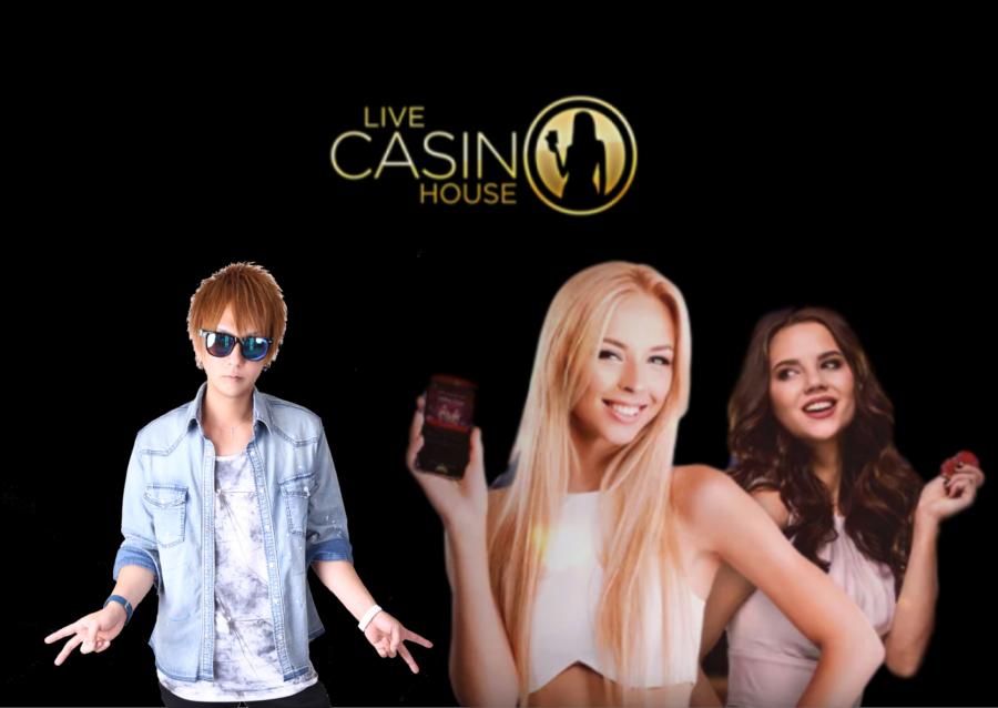 ライブカジノハウスがリニューアル!新たなプロバイダーも追加されてます