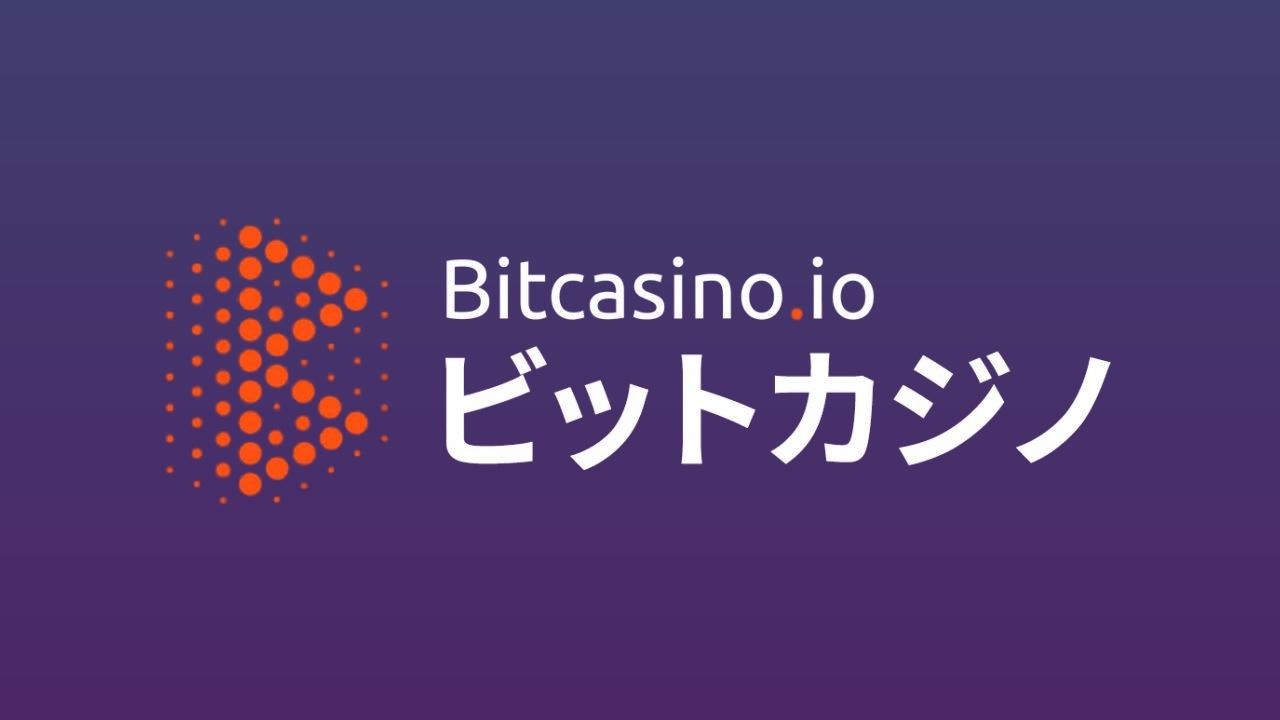 ビットカジノのロゴ