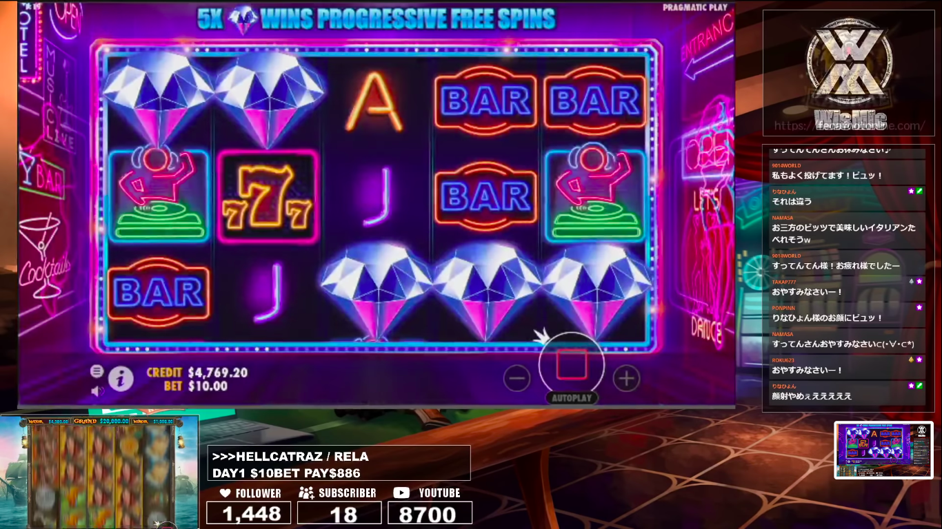 Dance Partyのフリースピン獲得画面