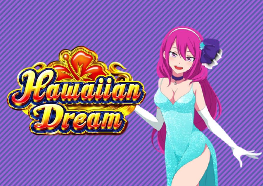 Hawaiian Dreamをスピンして参加|AppleやSamsung製品が貰える「夢のテックプライズ」開催中|