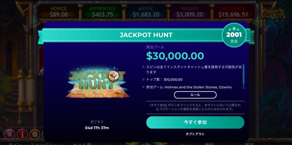 jackpto-hunt