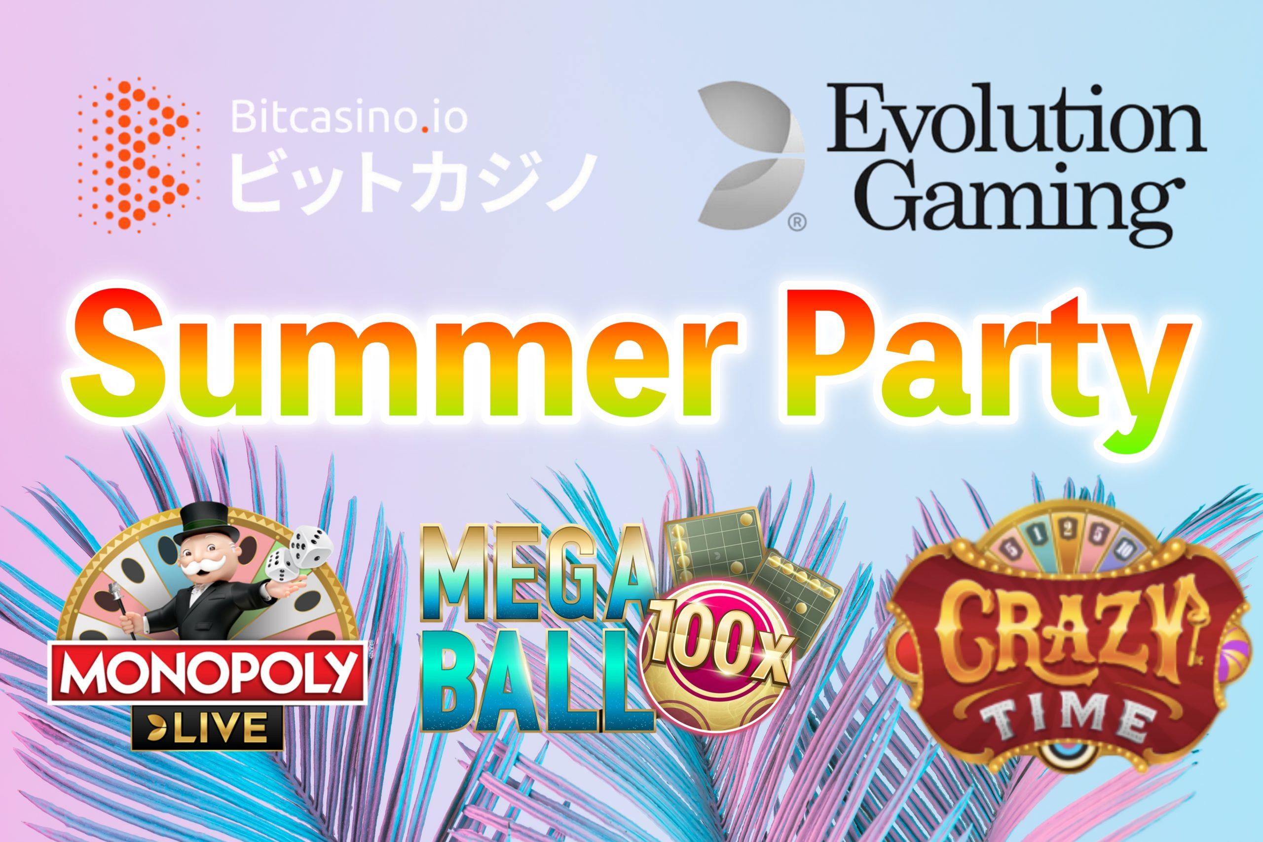 ビットカジノで「Evolutionのサマー・パーティー」が開催|大人気のホイールゲームで最高倍率を競え!