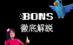 bonscasin-eyecatch