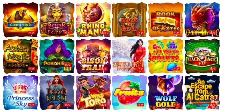 ロキカジノのゲーム