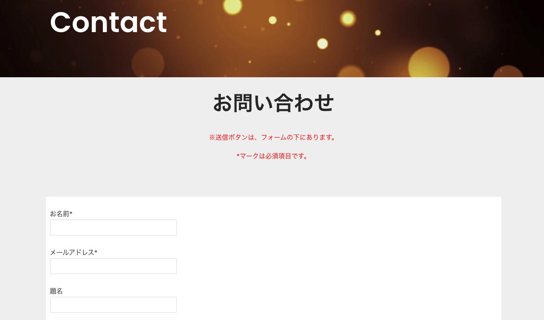 GOLD JAPAN CASINO