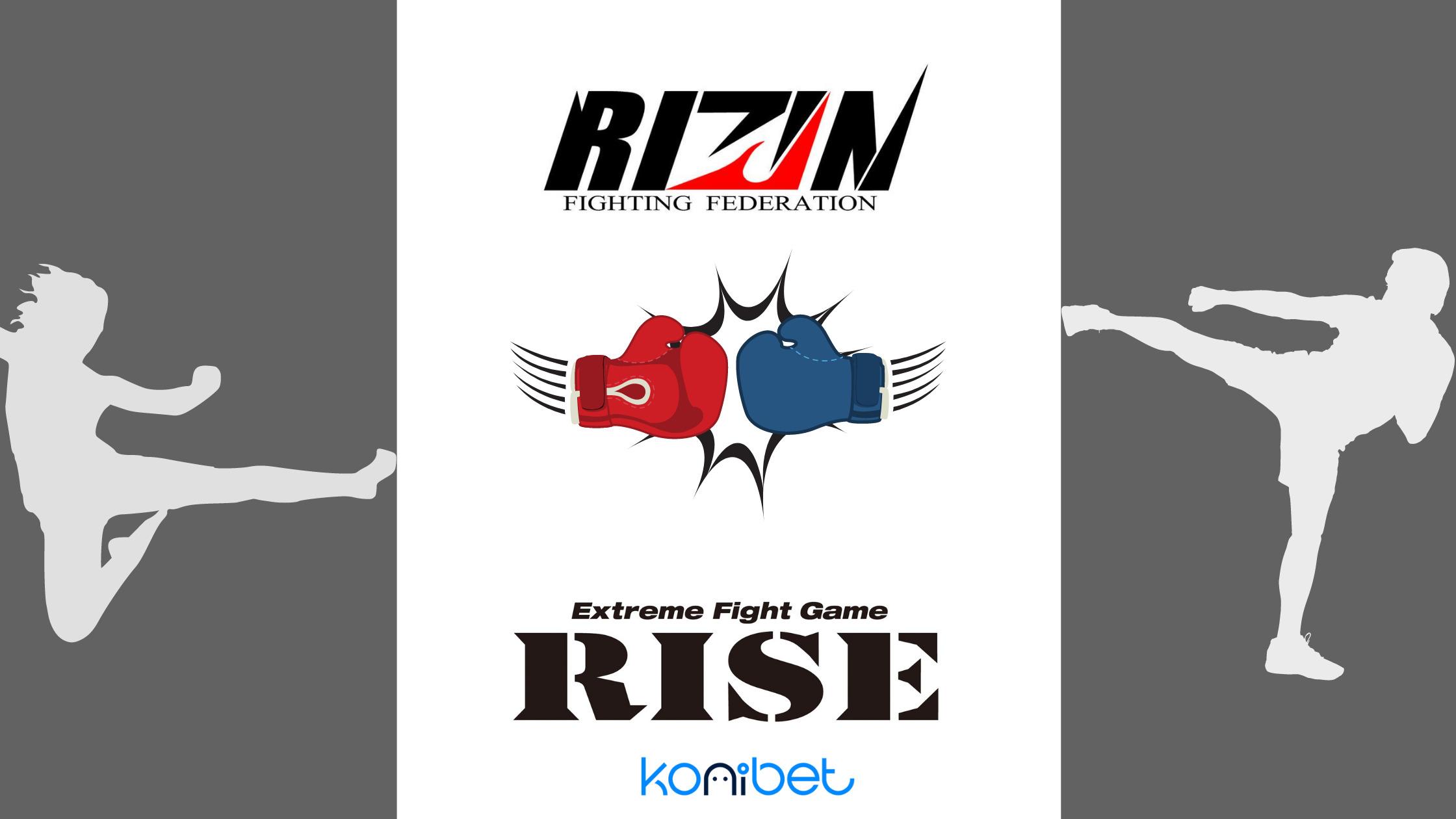 【コニベット】RIZINやRISEにベットできるのはコニベットだけ!