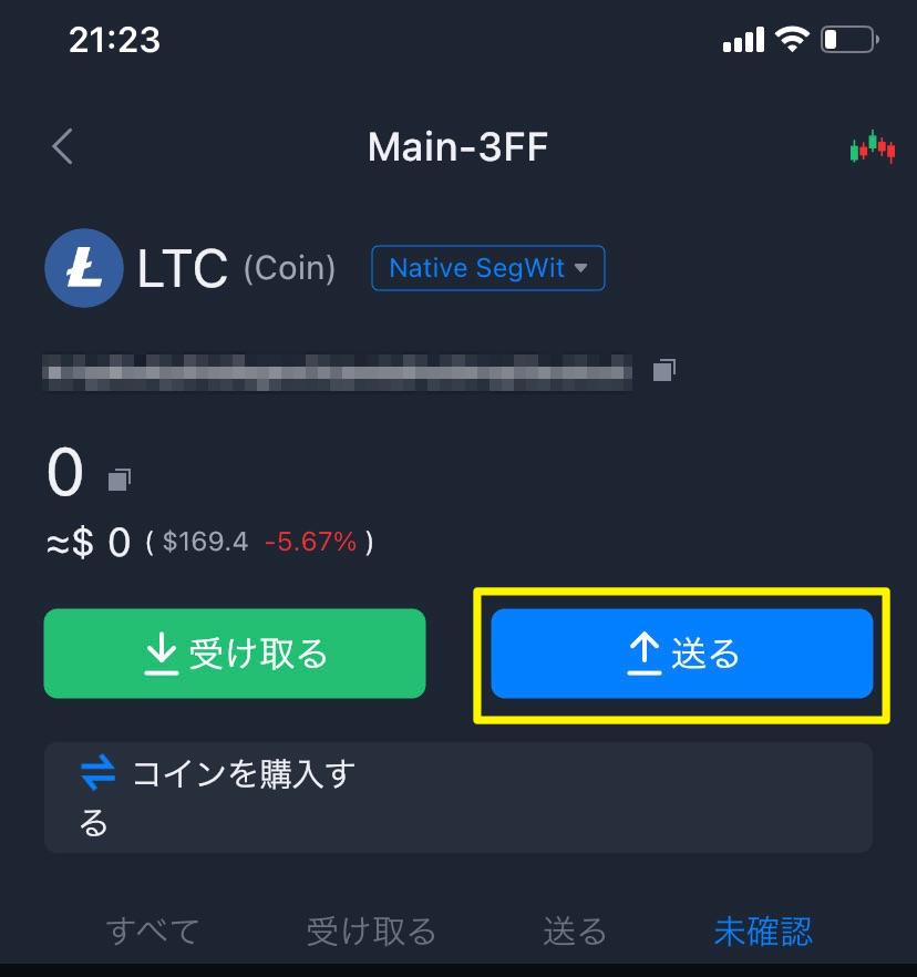 safepal LTC 出金